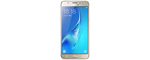 Samsung Galaxy J5 2016 SM-J510F NFC
